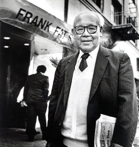 Frank Fat's