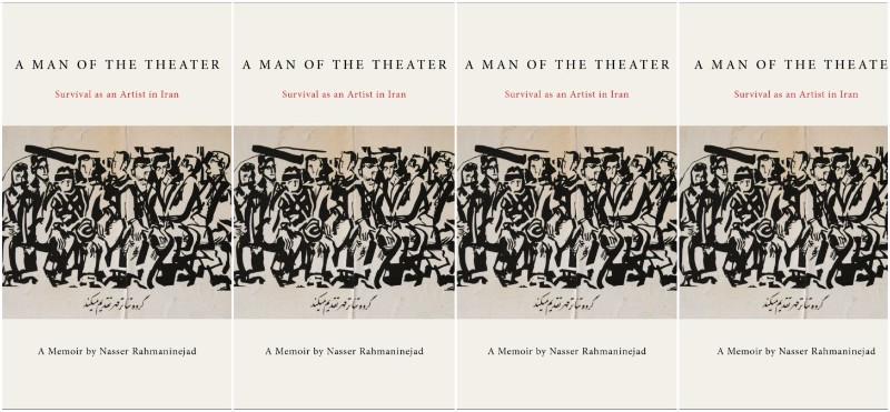 A-Man-of-the-Theater-Collage