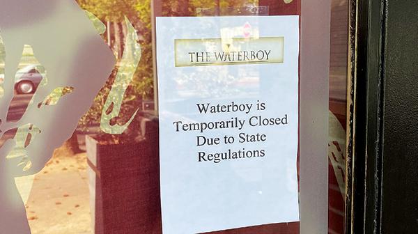 waterboy